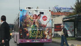Kayıp Prenses: відсьогодні мультфільм «Викрадена принцеса: Руслан і Людмила»  стартував у кінотеатральному прокаті Туреччини