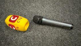 Сотрудники СТБ объявили в розыск микрофон после погони за Савченко