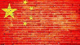 Китайський регулятор заборонив сайтам публікувати пародійні відео
