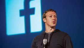 Цукерберга викликали свідчити перед Сенатом США про збір та продаж персональних даних користувачів Facebook