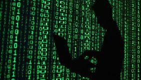 У СБУ заявили про блокування діяльності офісу «прокремлівських хакерів» у Києві