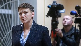 Почулося. Українські ЗМІ «звільнили» Савченко, скопіпейстивши помилкову новину