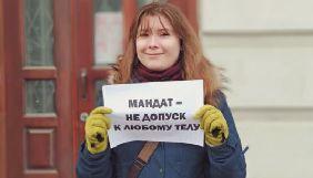 У Новосибірську на пікетах вимагали відставки Слуцького, якого журналісти звинувачують у домаганнях