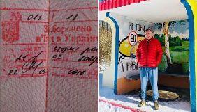 Екс-продюсер «Би-2» та «Сплин» заявив, що йому заборонили в'їзд до України через відвідування анексованого Криму