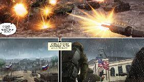 Армія США випустила навчальні комікси про кібервійну, Росію та НАТО