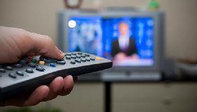 Російські телеканали транслюють пропаганду до країн ЄС за допомогою британської ліцензії на мовлення