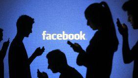 Капіталізація Facebook впала на $58 млрд за тиждень через скандал із витоком даних