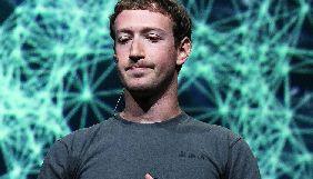 Цукерберг викупив рекламні шпальти у чотирьох газетах, щоб вибачитися перед британцями за витік даних