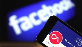 Євросоюз вимагає від Facebook додаткових пояснень у зв'язку із витоком особистих даних