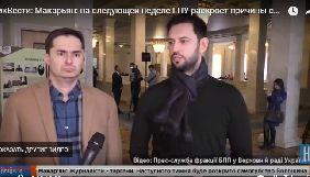Нардеп захистив губернатора Миколаївщини від журналістів-«тарганів»