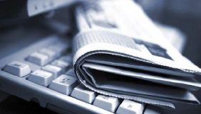 «Страна.ua» та «Вести» найбільше порушували журналістські стандарти з початку року– ІМІ