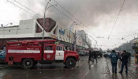 У Мінінформполітики заявили, що «російські боти» використовують трагедію в Кемерово для антиукраїнської пропаганди