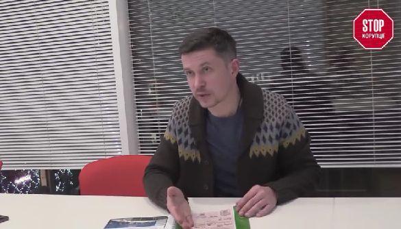 Висновок Незалежної медійної ради щодо матеріалів стосовно діяльності ГО «Життя» на 5-му каналі та у виданні «Деньги.ua»