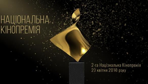 Такий час. Рефлексії щодо номінантів на другий етап голосування «Золотої дзиґи»
