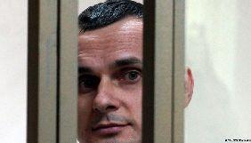 У Польщі кінематографісти вимагали звільнення Олега Сенцова