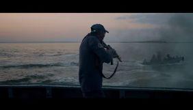 Фільм «Черкаси» про спротив російській агресії у Криму покажуть на День Незалежності