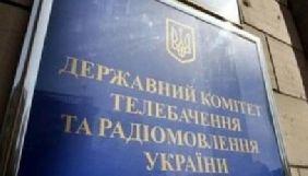 В Україні на 27 березня реформовано 187 друкованих ЗМІ та редакцій – Держкомтелерадіо