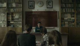 Оголошені фільми-учасники шостого кіноальманаху «Українська нова хвиля», який вийде у прокат 12 квітня