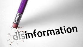 «Демократичний захист від дезінформації»: рекомендації Atlantic Council