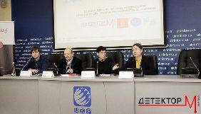 Українці дивляться ТБ, не довіряють, не перевіряють, але продовжують дивитися – дослідження «Детектора медіа» та КМІС