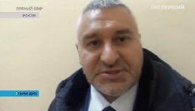 Справа Савченко може негативно вплинути на переговори щодо звільнення політв'язнів – Фейгін