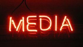 Журналістика і пропаганда