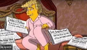 Мультфільм «Сімпсони» висміяв фобії Дональда Трампа