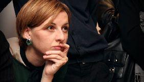 «Миротворець» хоче запроторити журналістку Станко до «секретної в'язниці СБУ для представників Amnesty International»