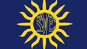 Держкомтелерадіо назвав Велику українську енциклопедію приоритетним питанням своєї діяльності