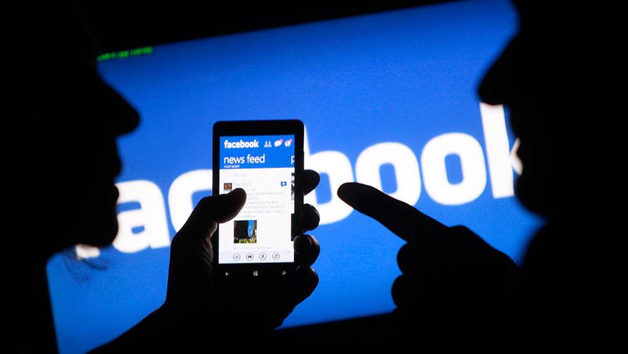Facebook дозволить користувачам переглядати та видаляти особисту інформацію, яку збирає соцмережа