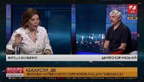 «Братство» Корчинського пікетує ZIK через «продаж Медведчуку»; канал спростовує інформацію про продаж