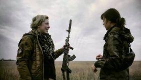 Нудна війна та жіночі обличчя