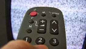 Уряд прийняв рішення про поетапне вимкнення аналогового мовлення з 1 липня