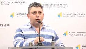 Правозахисники та медійники вважають неприпустимим затягування ГПУ екстрадиційної перевірки журналіста Гусейнлі