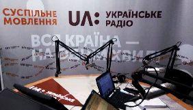 «Українське радіо» в березні: все ще забагато суб'єктивності
