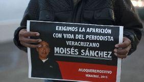 У Мексиці двох поліцейських засудили за вбивство журналіста