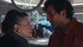 41 ляпас – творці «Зоряних воєн» показали невдалі дублі зі зйомок фільму