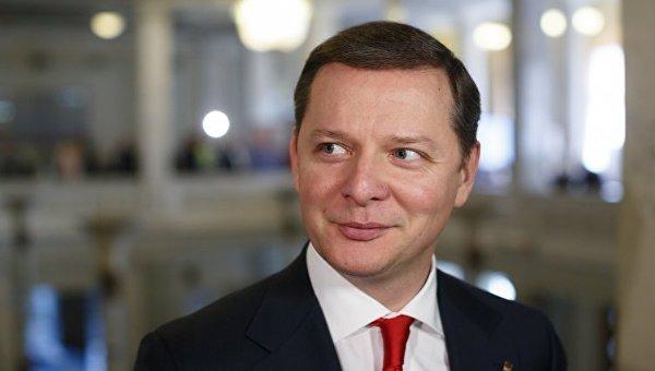 Ляшко задекларував понад 20 млн грн доходу за2017 рік