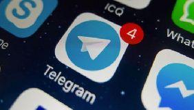 Іран планує заблокувати Telegram і замінити його місцевим сервісом до кінця квітня 2018 року