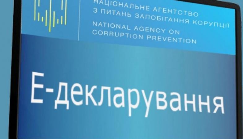 У НАЗК знову заявили про підтримку скасування е-декларацій для антикорупційних активістів