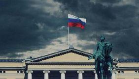 «UA:Перший» розпочав показ серіалу «Окуповані» про гібридну війну Росії проти Норвегії