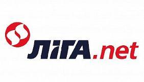 Liga.net повідомляє про новий дизайн та запуск рекламної кампанії