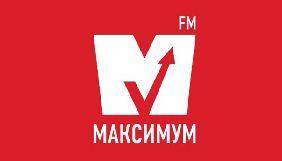 Радіо «Максимум» запускає нове шоу «Жива середа»