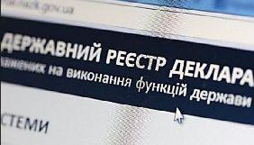 Депутати не зібралися на комітет, де мали розглянути питання скасування е-декларацій для антикорупційних активістів