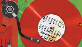 В Україні вийшла електронна книга для дошкільнят про класичну музику і «здоровезне піаніно»