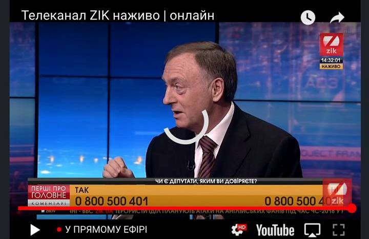 Гість залишив студію каналу ZIK на знак протесту