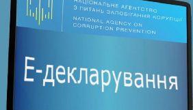 Гройсман назвав введення е-декларування для антикорупційних активістів помилковим