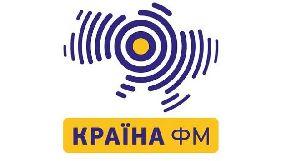 На радіо «Країна-ФМ» стартував спільний проект з «Радіо Свобода» – «Головні новини країни»