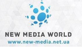 13 квітня – IX конференція «Нові медіа – нові можливості»
