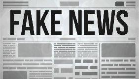 Індія відмовилася від плану вносити журналістів у чорний список за фейкові новини